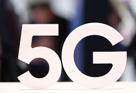The New 5G Rollout Is Now Under the Microscope by EU
