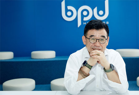 BPU Holdings: Leading the Artificial Emotional Intelligence Revolution